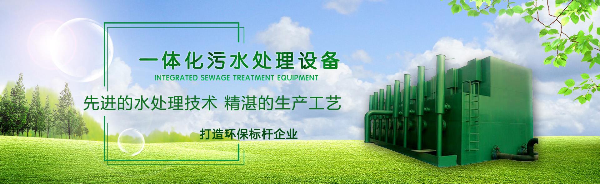 农cun净shui器设备